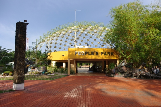 Front View of the Durian Dome